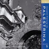 作品集第5巻〜ミサ曲『今やキリストは天に昇りたまいぬ』 クリストファーズ&ザ・シックスティーン