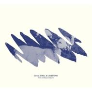 Chillout Album