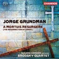 室内オラトリオ『キリストの復活』 ブロドスキー四重奏団、スサナ・コルドン