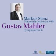 交響曲第6番『悲劇的』 シュテンツ&ケルン・ギュルツェニヒ管弦楽団(2SACD)