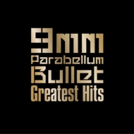 Greatest Hits 【通常盤 / 期間限定スペシャル・プライス盤】