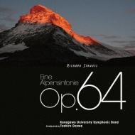 神奈川大学吹奏楽部: R.strauss: Eine Alpensinfonie