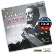 『ジュゼッペ・ヴァルデンゴ/イタリア歌曲集、オペラ・アリア集』 エレーデ&キングズウェイ響、他