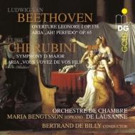 ケルビーニ:交響曲、『メディア』より、ベートーヴェン:『レオノーレ』序曲第1番、『ああ、不実なる者よ』 ド・ビリー&ローザンヌ室内管、ベングトソン