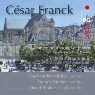 ヴァイオリン・ソナタ(ピアノ三重奏版)、オルガンのための3つのコラール(ピアノ・ソロ版) コリー、S.リニカー、D.リニカー