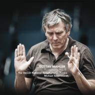 交響曲第9番 ショーンヴァント&デンマーク国立放送交響楽団(2CD)