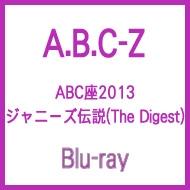 ABC座2013 ジャニーズ伝説(The Digest)(Blu-ray)