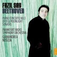 ピアノ協奏曲第3番、ソナタ第14番『月光』、第32番 ファジル・サイ、ノセダ&フランクフルト放送響