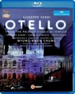 『オテロ』全曲 ミケーリ演出、チョン・ミョンフン&フェニーチェ歌劇場、クンデ、レミージョ、他(2013 ステレオ)