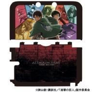 進撃の巨人 プロテクトケース アニメカラー for ニンテンドー3DS LL
