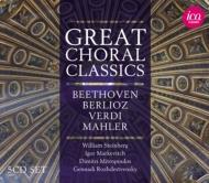 ベートーヴェン:ミサ・ソレムニス(スタインバーグ)、マーラー:嘆きの歌(ロジェストヴェンスキー)、ベルリオーズ:レクィエム(ミトロプーロス)、他(5CD)