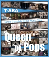 "T-ARA Single Complete BEST Music Clips ""Queen of Pops""【通常盤】(Blu-ray)"