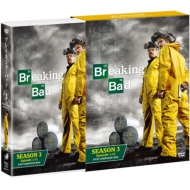 ブレイキング・バッド SEASON 3 COMPLETE BOX(7枚組)