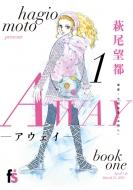 Away 1 フラワーコミックス