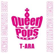"""T-ARA SINGLE COMPLETE BEST ALBUM """"Queen of Pops""""【パール盤:通常盤】(1CD)"""