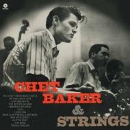 And Strings (180グラム重量盤レコード)
