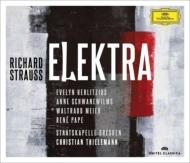 『エレクトラ』全曲 ティーレマン&シュターツカペレ・ドレスデン、ヘルリツィウス、W.マイアー、他(2014 ステレオ)(2CD)