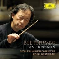 交響曲第9番『合唱』 チョン・ミョンフン&ソウル・フィル