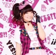 YES!! 【彩香盤】(CD+DVD) / TVアニメ『さばげぶっ!』OP主題歌