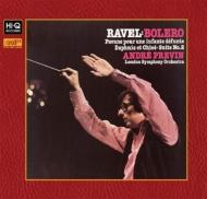ボレロ、亡き王女のためのパヴァーヌ、『ダフニスとクロエ』第2組曲 プレヴィン&ロンドン交響楽団