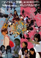 ALICE IN PROJECT -THE MOVIE-