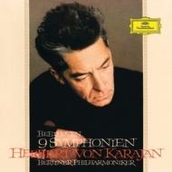 交響曲全集 カラヤン&ベルリン・フィル(1960年代)(5CD+ブルーレイ・オーディオ)