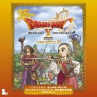 ドラゴンクエストX 眠れる勇者と導きの盟友 オリジナルサウンドトラック 東京都交響楽団 すぎやまこういち