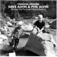 Common Ground: Dave Alvin & Phil Alvin Play & Sing