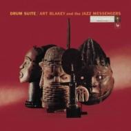 Drum Suite (180グラム重量盤レコード/Impex)