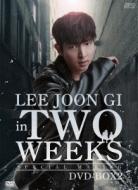 イ・ジュンギ in TWO WEEKS<スペシャル・メイキング>DVD-BOX2