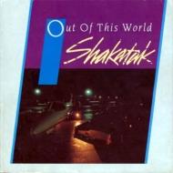 Out Of This World +2 (プラチナshm)