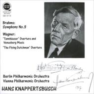 ブラームス:交響曲第3番 クナッパーツブッシュ&ベルリン・フィル(1944)、ワーグナー(ウィーン・フィル、1953)、リハーサル風景(1962)