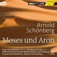 『モーゼとアロン』全曲 カンブルラン&南西ドイツ放送響、グルントヘーバー、A.コンラート、他(2012 ステレオ)(2SACD)