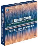 エリック・エリクソン/ヨーロッパの合唱音楽の世界(6CD)