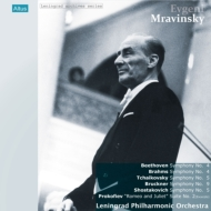 ムラヴィンスキー&レニングラード・フィル ライヴ集1973〜82(6LP)