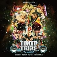 TOKYO TRIBE -オリジナル・サウンドトラック