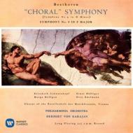 交響曲第9番『合唱』、第8番 カラヤン&フィルハーモニア管(1955ステレオ)(2SACD)