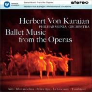 オペラのバレエ音楽集 カラヤン&フィルハーモニア管弦楽団(1960)