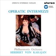 オペラ間奏曲集 カラヤン&フィルハーモニア管弦楽団(1959)