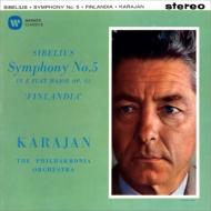 シベリウス:交響曲第5番、フィンランディア、ムソルグスキー:展覧会の絵 カラヤン&フィルハーモニア管