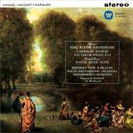 モーツァルト:アイネ・クライネ・ナハトムジーク、ヘンデル:水上の音楽 カラヤン&ベルリン・フィル(1959)、他