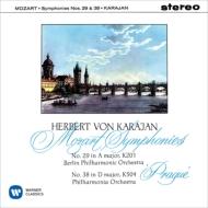 モーツァルト:交響曲第29番、第38番『プラハ』、シューベルト:交響曲第5番 カラヤン&ベルリン・フィル、フィルハーモニア管