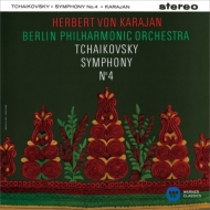 交響曲第4番 カラヤン&ベルリン・フィル(1960)