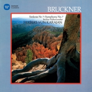 交響曲第7番 カラヤン&ベルリン・フィル(1970−71)