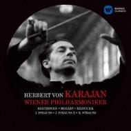 カラヤン&ウィーン・フィル名演集1946〜49(2SACD)