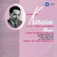 モーツァルト:交響曲第39番、第35番『ハフナー』、協奏交響曲、ベートーヴェン:アリア集、他 カラヤン&フィルハーモニア管(2SACD)