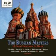 ロシアン・マスターズ〜ロシア音楽名演集(10CD)