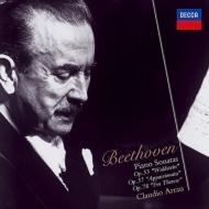 ピアノ・ソナタ第21番『ワルトシュタイン』、第23番『熱情』、第24番『テレーゼ』 クラウディオ・アラウ(1963、1965)