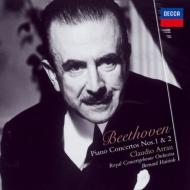 ピアノ協奏曲第1番、第2番 クラウディオ・アラウ、ベルナルド・ハイティンク&コンセルトヘボウ管弦楽団