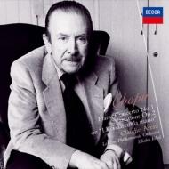 ピアノ協奏曲第1番、『お手をどうぞ』変奏曲 クラウディオ・アラウ、エリアフ・インバル&ロンドン・フィル